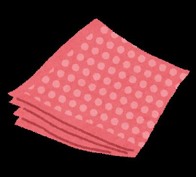 mochimono_towel.png